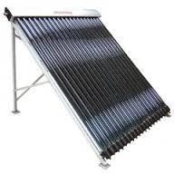 Вакуумный солнечный коллектор ATMOSFERA СВК-А -20