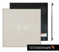 Керамический обогреватель Теплокерамик ТС 370